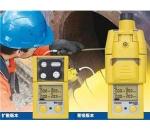英思科M40PRO四合一有毒有害气体检测仪 消防CCCF认证