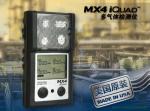 英思科MX4四合一气体报警仪