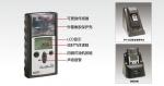 冷库专用ISC英思科原装进口GB60氨气检测仪