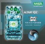 天鷹5X便攜式復合式氣體檢測報警儀