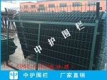 肇慶鐵路防護網8002帶彎頭邊框護欄 道路隔離柵現貨