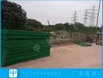 佛山养殖围网护栏网多少钱一米 农庄铁丝网围墙护栏