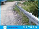 澄迈防撞护栏等级 公路波形梁护栏安装 双波栏板