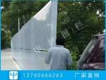江门江海区道路美化工程防风围挡冲孔板护栏现货