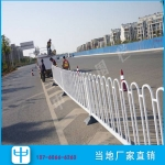 河源路中護欄高度 人行道欄桿安裝規范要求 京式柵欄