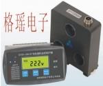 GY101智能型電動機保護器
