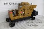 河北金地GQ50型钢筋圆钢切断机型号功率价格厂家
