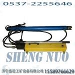 新型YJLQ-1液压紧链器厂家直销专业生产型号参数说明