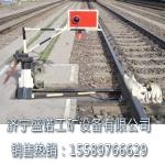 铁路脱轨器济宁盛诺铁路一厂专业生产厂家直销