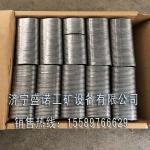 厂家C50矿用联网钉 锚网扣 型号齐全