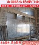 防爆墙厂家-轻质泄爆墙各种型号价格【永润防爆】