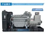 山東華力機電有限公司,廠家直銷珀金斯發電機組,高性能低噪音