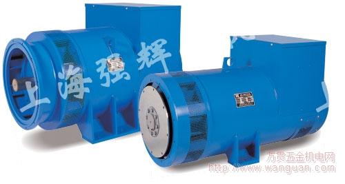 tfs系列单,三相交流同步发电机 tzh2系列相复励三相交流同步发电机