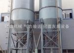 灰斗气化板气化槽QHB300×150型郑州冠德包安装指导