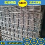 广东厂家供应铁丝网,东莞建筑用网,钢筋网片批发