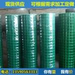 广东波浪形护栏网 浸塑铁丝网 荷兰网厂家直销