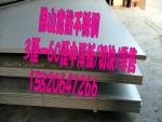 揚州304不銹鋼板-拉絲板廠家(3厘至50厘)