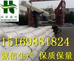淮南20公分2.5公分30高车库蓄排水板质量全