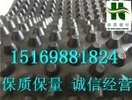 合肥20高车库排水板~南京30公分车库透水板15169881