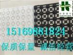 陕西汉中车库种植20公分高排水板15169881824