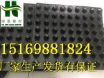 2.5公分车库顶板蓄排水板厂家(江苏连云港)