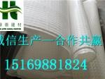 山东济南20高车库排水板/2公分地下室排水板