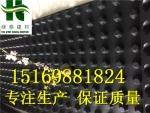 荆州30mm厚车库排水板//黄石种植2公分蓄排水板