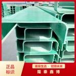 电缆防火槽盒现货 机制绿色玻璃钢电缆槽盒价格 鑫博牌