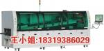 捷豹高端无铅波峰焊,中型波峰焊,小型波峰焊N450