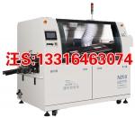 电动车控制器专用波峰焊锡机,捷豹品牌波峰焊N250