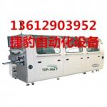 波峰焊 捷豹精极打造高品质高性能无铅波峰焊TOP-350