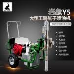 岩象Y5油性聚氨酯防水涂料喷涂机