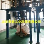化肥噸袋包裝機、噸袋包裝稱生產廠家