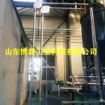 煤粉管链式输送机、管链提升机作业原理