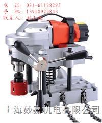供應臺灣AGP管子鉆孔機,鉆孔器