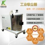 广州KT电子加工小型铣床工业吸尘器除尘器