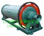 湖南益阳供900*1800生产小球磨机 锰矿渣湿法细磨机 选