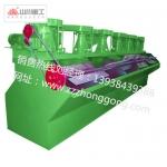 【热销】大型中型小型各规格BSK浮选机完美品质跟踪服务