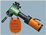 坡口机 坡口机的种类 手动坡口机  外卡式坡口机