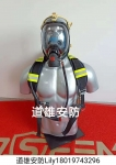道雄DOSEM正压式消防空气呼吸器RHZK6.8
