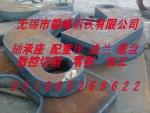 無錫數控零割Q235B鋼板 異形件 配重塊 軸承座 法蘭
