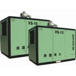 成都 美国寿力牌空压机 VS系列螺杆式真空泵