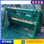 济宁腾宇TYS-1100液压折弯机厂家