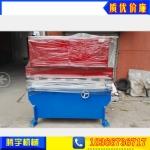 25吨液压折弯机 40吨液压折边机