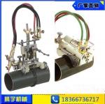 CG2-11磁力管道切割机 手摇式管道切割机
