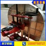熱銷產品墻面切縫機 混凝土鋼筋切墻機 墻壁切割機