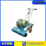 供应多功能清灰机 强力清灰机价格 混凝土清渣机