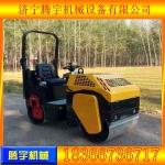 厂家供应1吨双钢轮压路机 柴油震动压路机价格 全液压压路机