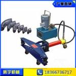 供应电动液压弯管机 2寸弯管机价格 煨弯机图片