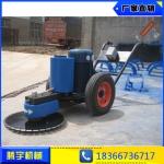 供應手推式切樁機 樁頭切割機價格 截樁機 鋸樁機